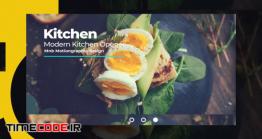 دانلود پروژه آماده افترافکت : وله Modern Kitchen Opener