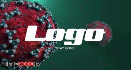 دانلود پروژه آماده فاینال کات پرو : لوگو ویروس Virus Logo