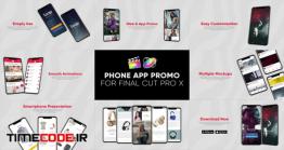 دانلود پروژه آماده فاینال کات پرو : تیزر معرفی اپلیکیشن Phone App Promo