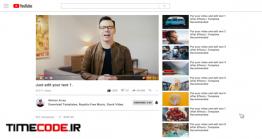 دانلود پروژه آماده فاینال کات پرو : تیزر تبلیغاتی کانال یوتیوب Youtube Promo