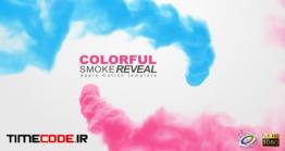دانلود پروژه آماده اپل موشن : لوگو با دود رنگی Colorful Smoke Reveal