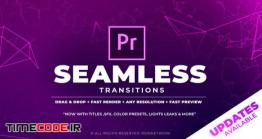دانلود پروژه آماده پریمیر : 700 ترنزیشن Pack: Transitions, Light Leaks, Color Presets, Sound FX