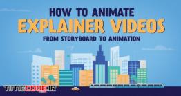 دانلود آموزش ساخت موشن گرافیک به کمک استوری بورد Explainer Videos From Storyboard To Animation
