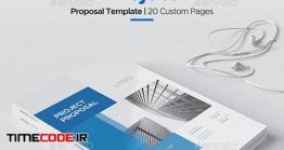 دانلود قالب آماده ایندیزاین : پروپوزال Project Proposal 20 Pages, Word Proposal