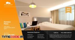 دانلود پروژه آماده افترافکت : مسکن و املاک Real Estate Promo