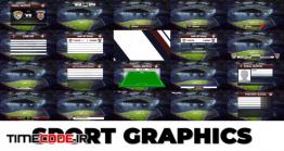 دانلود پروژه آماده پریمیر : بسته تلویزیونی مخصوص گزارش فوتبال Sport Graphics