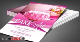 دانلود طراح لایه باز تراکت شیرینی فروشی Cake Art Event Flyer Template