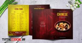 دانلود فایل لایه باز منو رستوران چینی Chinese A4 & US Letter Food Menu