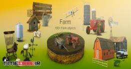 دانلود مجموعه عکس بدون پس زمینه : مزرعه Farm Collection