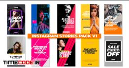 دانلود پروژه آماده پریمیر راش : استوری اینستاگرام Instagram Stories Pack  V1