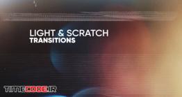 دانلود پروژه آماده پریمیر راش : ترنزیشن نوری Light & Scratch Transitions