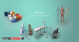 دانلود مجموعه عکس بدون پس زمینه : پزشکی Medical  Collection