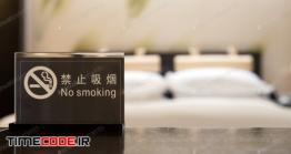 دانلود عکس استوک : علامت سیگار ممنوع در هتل No Smoking Sign In Bedroom