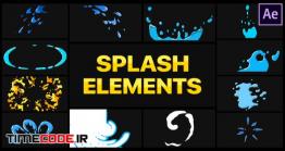 دانلود پروژه آماده افترافکت : المان های کارتونی Splash Elements | After Effects