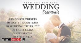 دانلود پروژه آماده پریمیر : بسته مخصوص کلیپ عروسی Wedding Essentials Pack For Premiere Pro