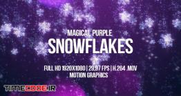 دانلود فوتیج فانتزی بارش برف Magical Purple Snowflakes