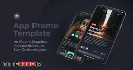 دانلود پروژه آماده افترافکت : تیزر معرفی اپلیکیشن Mobile App Promo