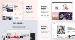 دانلود پروژه آماده افترافکت : معرفی وب سایت Rubik – Website Promo