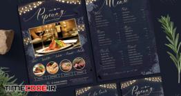 دانلود فایل لایه باز منو رستوران + کارت ویزیت String Lights Menu + Business Card