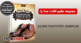 22000 افکت صدا راه رفتن FOOTSTEP COLLECTION