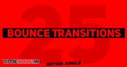 دانلود 25 پریست ترنزیشن پریمیر Bounce Transitions