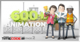 دانلود مجموعه کاراکتر انیمیشن مخصوص موشن گرافیک 3D Explainer Video Kit Revolving Stage 2