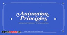 اصول انیمیشن: شخصیت بازیگوشی به انیمیشن خود اضافه کنید Animation Principles