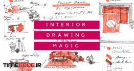 آموزش رازهای طراحی معماری داخلی : پرسپکتیو یک نقطه ای Interior Drawing Magic
