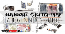 دانلود آموزش اسکیس برای مبتدی ها Urban Sketching   A Beginner's Guide