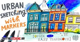 دانلود آموزش اسکیس با ماژیک  Urban Sketching With Markers