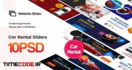 دانلود قالب اسلایدر با فرمت PSD : اجاره ماشين Car Rental Website Slider