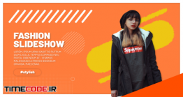 دانلود پروژه آماده افترافکت : اسلایدشو فشن Fashion Slideshow