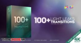 دانلود 100 ترنزیشن نوری فاینال کات پرو FCPX Light Leaks Transitions
