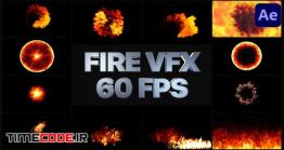 دانلود پروژه آماده افترافکت : المان های کارتونی آتش Fire VFX