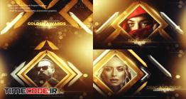 دانلود پروژه آماده افترافکت : اسلایدشو اعلام جوایز Gold Awards Titles Slideshow