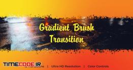 دانلود پروژه آماده افترافکت : ترنزیشن با رد قلمو Gradient Brush Transition