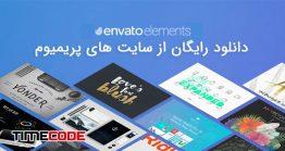 خرید و دانلود رایگان از سایت Envato Element | Motion Array