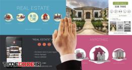 دانلود پروژه آماده افتر افکت : مسکن و املاک Real Estate Kit