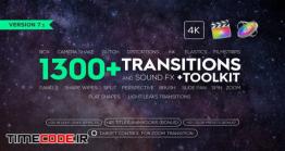 1300 ترنزیشن فاینال کات پرو + افکت صدا Transitions And Sound FX + Bonus