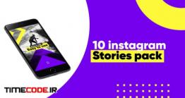دانلود پروژه آماده افترافکت : 10 استوری اینستاگرام Colorful Instagram Stories