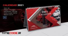 دانلود طرح لایه باز تقویم رومیزی 2021 Desk Calendar Photoshop Templates