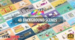 40 پس زمینه موشن گرافیک مخصوص فاینال کات پرو Mix Background Scene