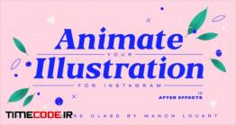 دانلود آموزش انیمیت وکتور های گرافیکی در افتر افکت Animate Your Illustrations With After Effects
