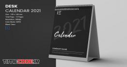 دانلود طرح لایه باز تقویم رومیزی Desk Calendar 2021 Templates