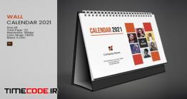 دانلود فایل لایه باز تقویم رومیزی Desk Calendar 2021 Illustrator Templates