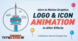 دانلود آموزش ساخت لوگو انیمیشن در افتر افکت Logo And Icon Animation In After Effects
