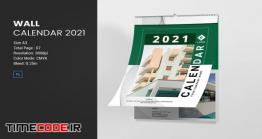 دانلود فایل لایه باز تقویم رومیزی Wall Calendar 2021 Photoshop Templates