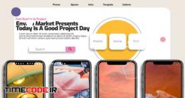 دانلود پروژه آماده افترافکت : تیزر معرفی اپلیکیشن Apps Mobile Corporate