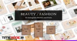 دانلود پروژه آماده افترافکت : استوری اینستاگرام Beauty | Fashion Instagram Stories And Posts