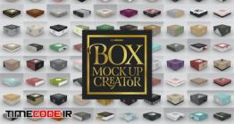 دانلود مجموعه موکاپ جعبه کارتنی Box Mockup Creator – Square Box Edition